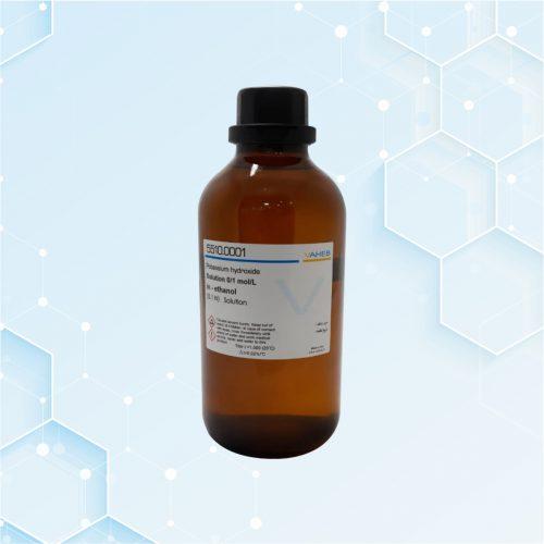 محلول پتاسیم هیدروکسید در اتانول 0.1 نرمال
